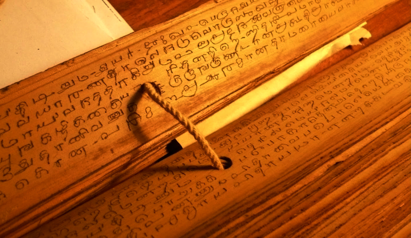 palm-leaf-manuscripts_1